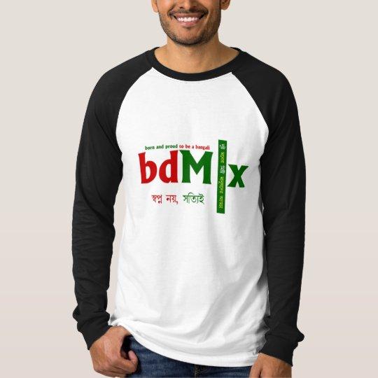 bdmix T-shirt (Bangladesh)