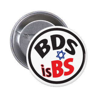 BDS is BS! Button
