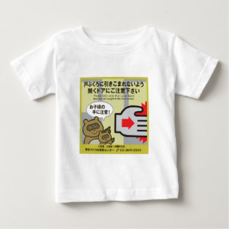 Be Careful with Your Hands, Subway Sign, Japan Tee Shirt