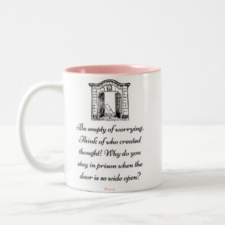 """Be Empty Of Worrying"" - Inspirational quote mug"