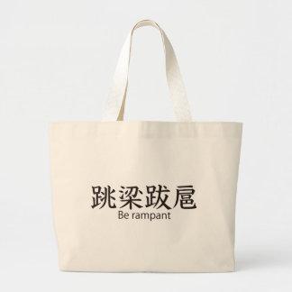 Be rampant large tote bag