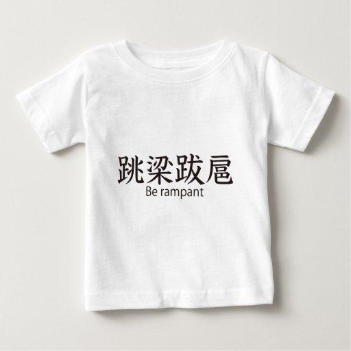 Be rampant shirt