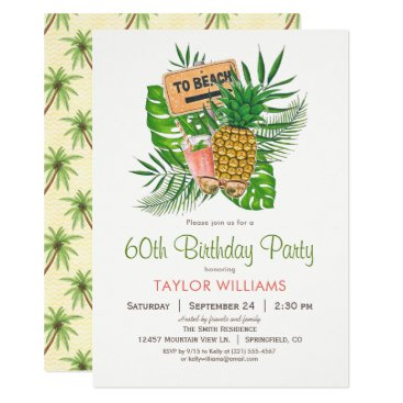 Beach Themed Beach Birthday Party Invitation