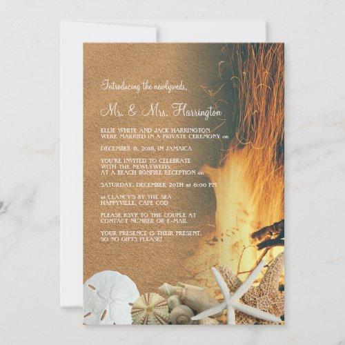 Beach Bonfire Reception Only Newlyweds Invitation