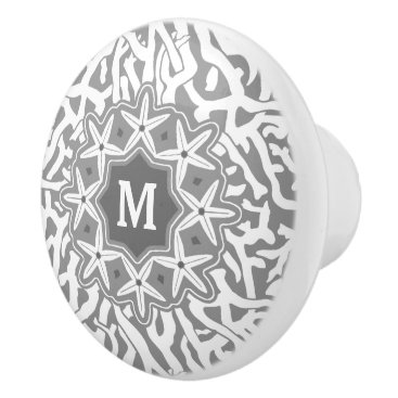 Beach Themed Beach Coral Reef Starfish Monogram in Gray Ceramic Knob
