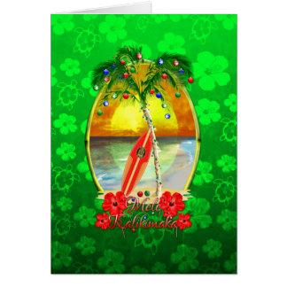 Beach Mele Kalikimaka Card