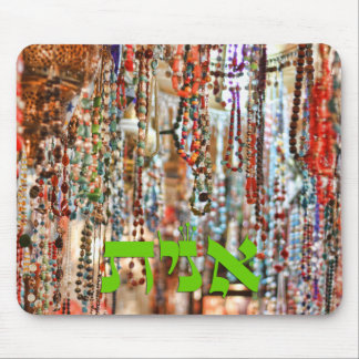 Beads at the Market Mouse Pad