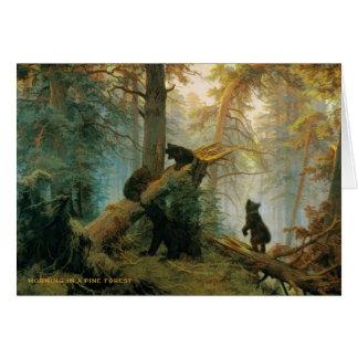 Bear Cubs Ivan Shishkin 1889 Vintage Cards