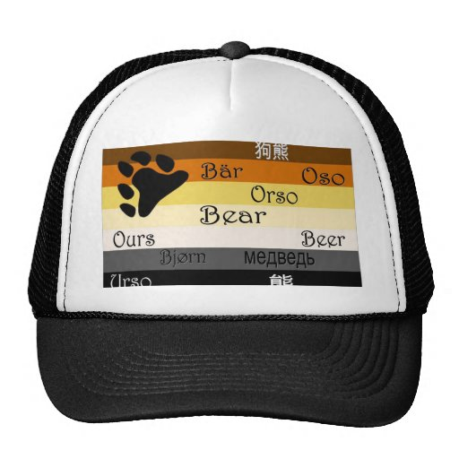 Bear in Many Languages Mesh Hat