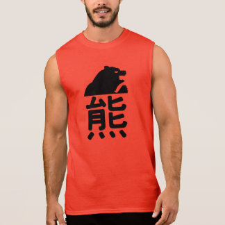 Bear clothing gay