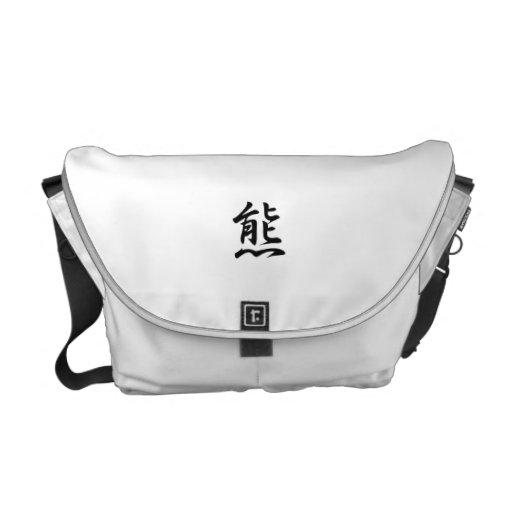 Bear Kanji - Japanese for Bear Messenger Bag