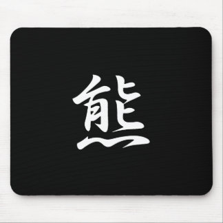 Bear Kanji Mouse Pad
