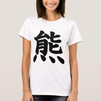 Bear - Kanji Symbol T-Shirt