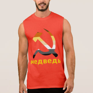 Bear Pride Flag  Hammer And Sickle медведь Sleeveless Shirt