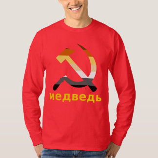 Bear Pride Flag  Hammer And Sickle медведь T-Shirt