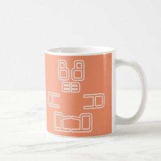 Bear Puzzle Mug