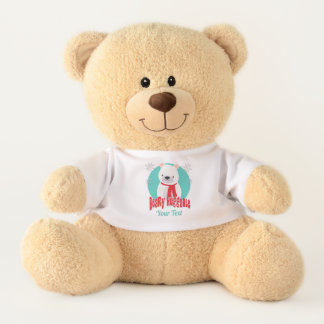 Beary Huggable Winter Christmas Bear Personalized