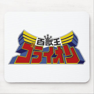 Beast King Mouse Pad