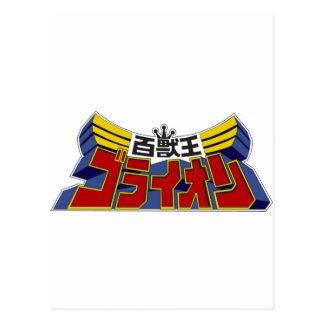Beast King Post Card