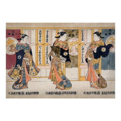 Beauties of the three capitals triptych poster Print shows three courtesans, full-length, standing