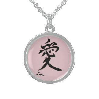 """Beautiful """"ai-love"""" necklace **starling silver** round pendant necklace"""