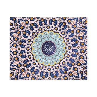 Beautiful Allah Canvas Calligraphy