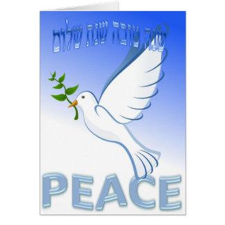 Beautiful and Elegant Peace Dov Rosh Hashanah Card