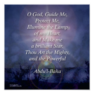 Beautiful Baha'i Guidance Prayer Poster