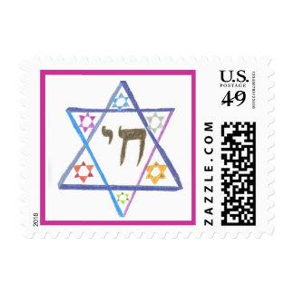 Beautiful Bat Mitzvah Stamp