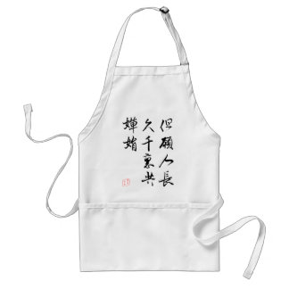 Beautiful Chinese Calligraphy - Moonlight Wish Aprons