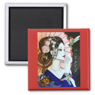 Beautiful Handrawn Japanese Woman With Butterfly Magnet