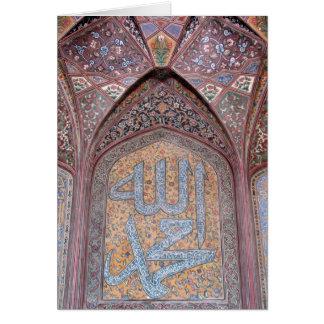 Beautiful Islamic Calligraphy Allah, Muhammad Card