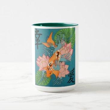 Coffee Themed Beautiful Japanese Koi Fish Mug