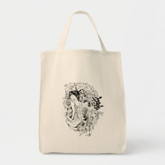 beautiful japanese woman vector design grocery tote bag