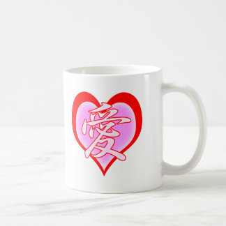 Beautiful Love Heart Coffee Mug