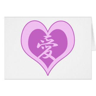 Beautiful Loveheart Card