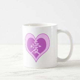 Beautiful Loveheart Coffee Mug