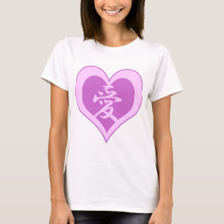 Beautiful Loveheart T-Shirt