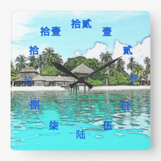 Beautiful Maldives with Blue Chinese Numerals Square Wall Clock