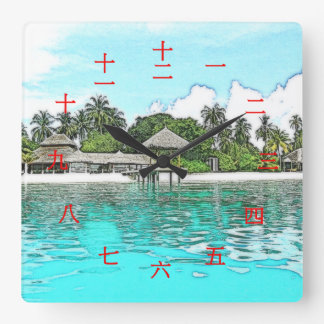 Beautiful Maldives with Red Chinese Numerals Square Wall Clock