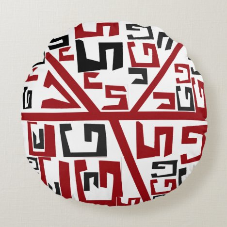 Beautiful Red and black African tribal monogram Round Pillow