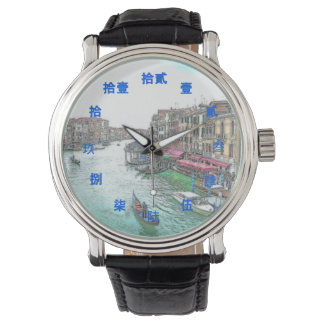 Beautiful Venice Italy with Chinese Blue Numerals Wrist Watch