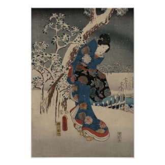 Beautiful Vintage Artwork From the Tale of Genji Poster
