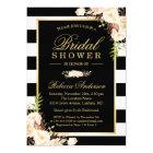 Beautiful White Ivory Flowers Winter Bridal Shower Card