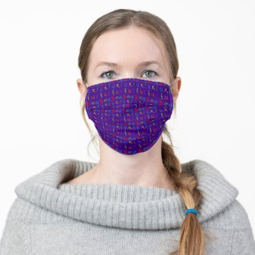 Beautiful words cloth face mask