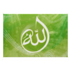 Beautifull Allah caligraphy poster background