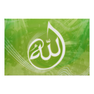 Beautifull Allah caligraphy poster background