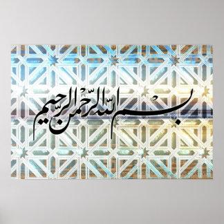 Beautifull Bismillah caligraphy poster background.