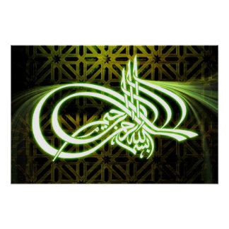 Beautifull Bismillah caligraphy poster background
