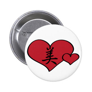 Beauty Hearts Button